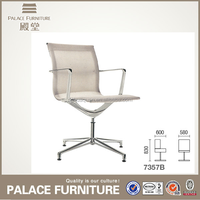 7357B#Whole sale german high back ergonomic full mesh office computer chair with metal base