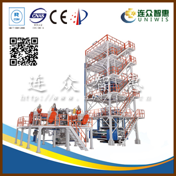 Uniwis brand 3 to 5 layer heat shrinkable pe film blowing machine