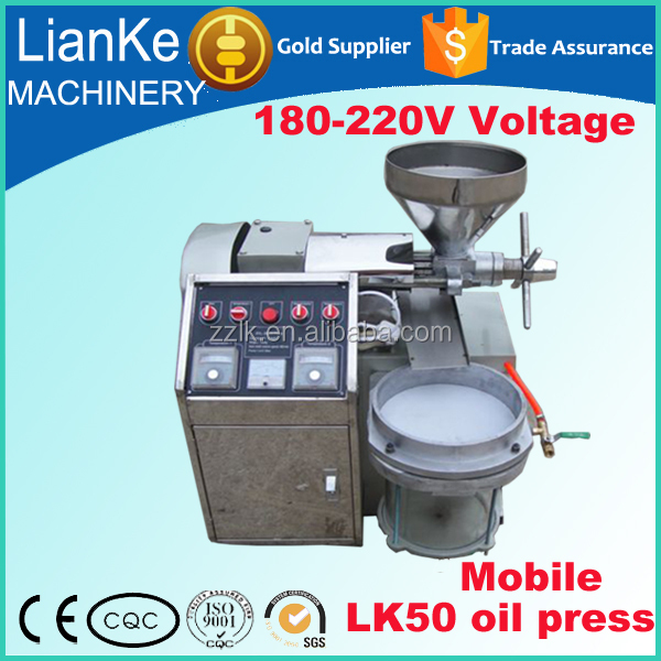 high quality peanut oil making machine/ISO certification peanut oil making machine/peanut oil mill