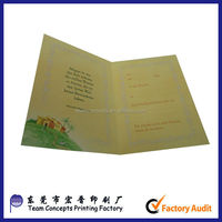 card printing for birthday invitation
