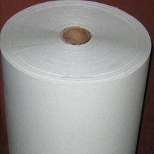 meltblown polypropylene nonwoven fabric