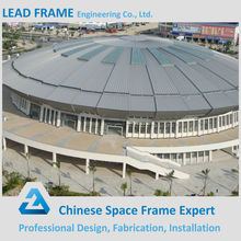 Prefab steel structures space frame curved roof stadium