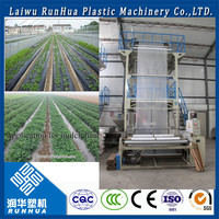 low energy consumption agricultural plastic film blow mould machine