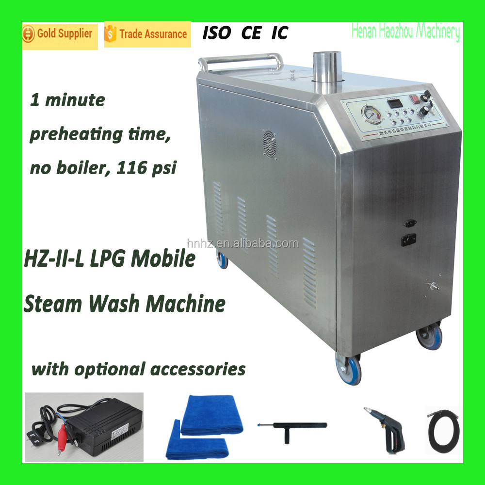 HZ-II-L LPG 0.3L/Min Water Consumption Commercial Steam Cleaning Machine