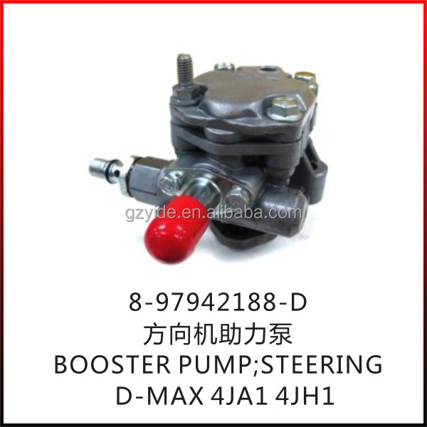 D-MAX BOOSTER PUMP;STEERING/OE: 8-97942188-D