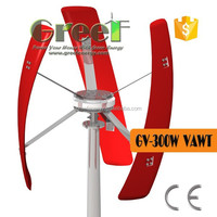 Trade Assurance VAWT! 300W High Efficiency Low Cost Home use Vertical Wind Mill For Sale