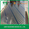 "China Black Film Faced Plywood Factory 4' x8' x 1/2""mm /Shuttering Plywood/Marine Plywood Prices"