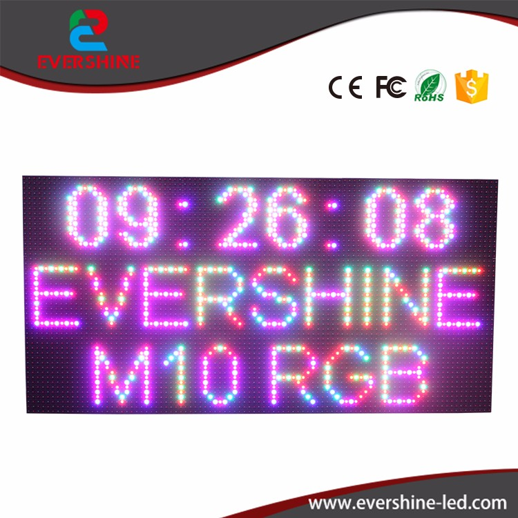 2016 New production cheap M10 outdoor 32*16 pixels RGB led <strong>modules</strong> for led tv display panel