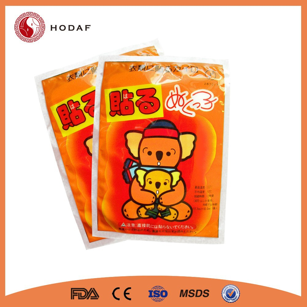 2015 new health product mini heat pack warmer made in china on sale