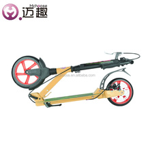 Best folding adult scooter with electric