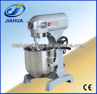 lowest price fully pizza small food mixer