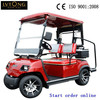 Cheap 2 seats electric golf car for sale