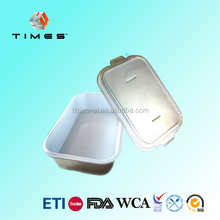 Airline Smooth wall Aluminum Foil Food Container