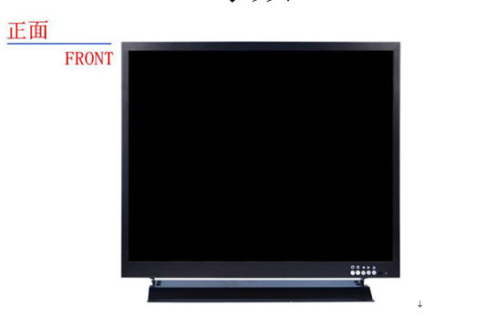 Hot-selling 12 inch lcd cctv monitor with bnc input