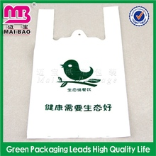 Directly factory thank you biodegradable printing tshirt vest plastic bag manufacturer