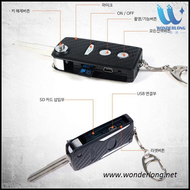 RD3400 Car Key Camera H.264 HD 720P Mini Hidden Camera Keychain