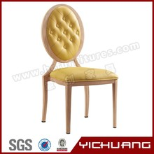 Hotel VIP Room Design Glue Wood Grain Yellow Leather Chair YCX-D63
