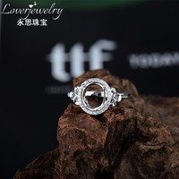 Oval Cut 7*8mm Prong Setting Rings Without Stone
