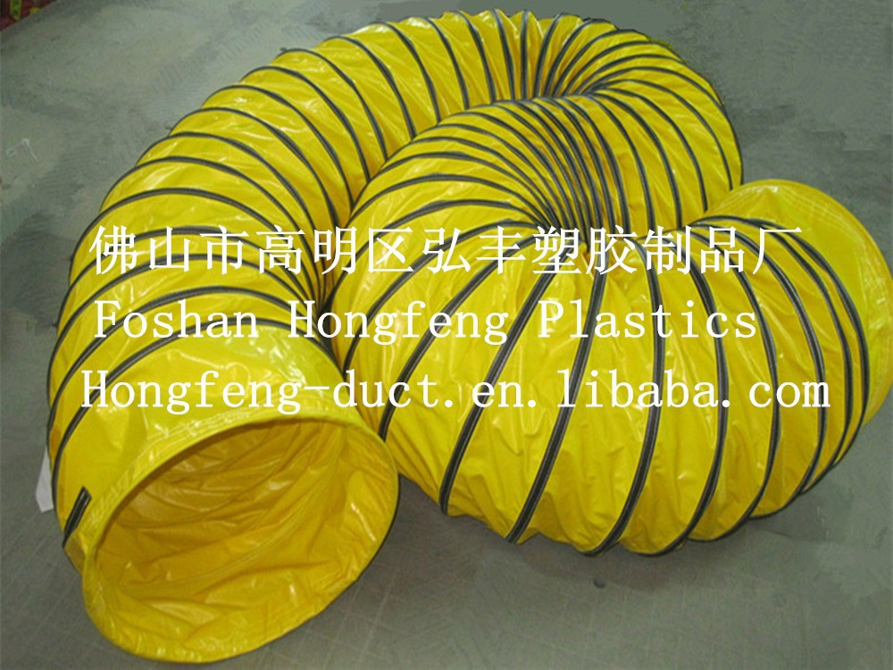 All kinds of diameter PVC 300mm flexible air duct hose