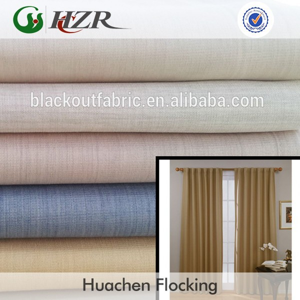 Blackout polyester woven 4 passes PA coating curtain fabric sell in stock