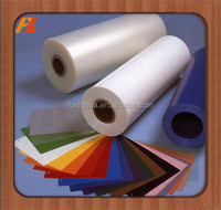 Engineering plastic PP film
