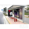 Linso bus station outdoor LED signage