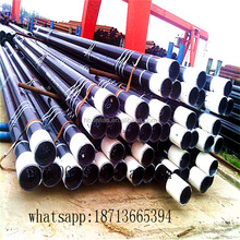 API 5CT OIL AND GASCONNECTION PIPE AND TUBE WITH BTC LTC STC