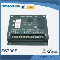 Diesel Engine Electronic Governor speed controller S6700E