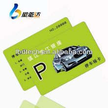 CMYK Full Color Contact/Contactless Smart Card