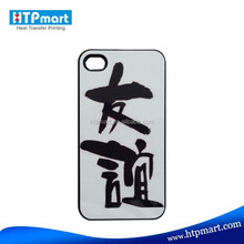 High Quality Phone Case for Iphone4 of Good Price