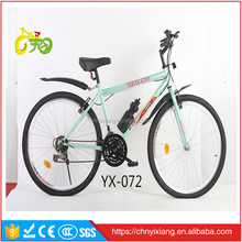Chinese sports bike 26 inch 21 speed good quality Mountain bike