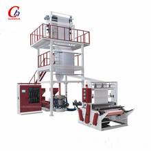 2018 Top High quality plastic pe film extrusion machine