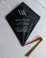 Promotional diamond advertising kite