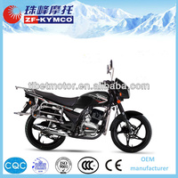 ZF-KYMOCO hot selling high quality chinese sport bikes(ZF125-2A(II))