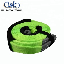 (WL STRAP) 4x4 4wd recovery tow strap for heavy duty
