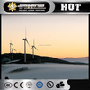 Hot sale! wind generator 5kw vertical axis small wind generator