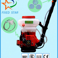 Agricultural Sprayer 3WF 3S Mist Duster