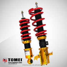 Suspension kit RS2 Type Shock Absorber for MITSUBISHI GALANT 2.0