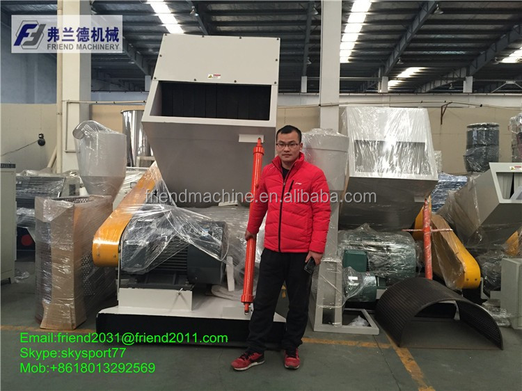 Large Diameter PE Pipe Crusher/PE pipe shredder