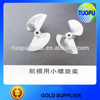 China 2 blades propellers,small marine propellers,mini boat propellers