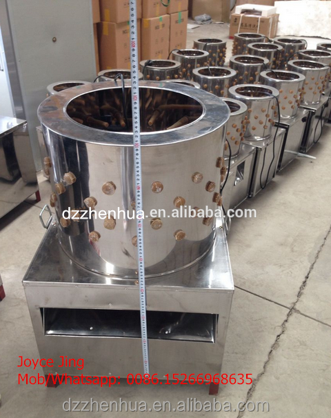 ZH-50 Chicken plucker/chicken feather plucker/zh-50 chicken plucker machine