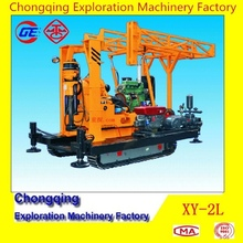 High Quality XY-2L Mobile Portable Diamond Core Drilling Rig for Mine Exploration with wireline System