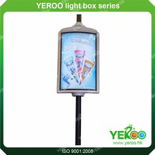Advertising outdoor lamp post display street pole advertising light pole light box design