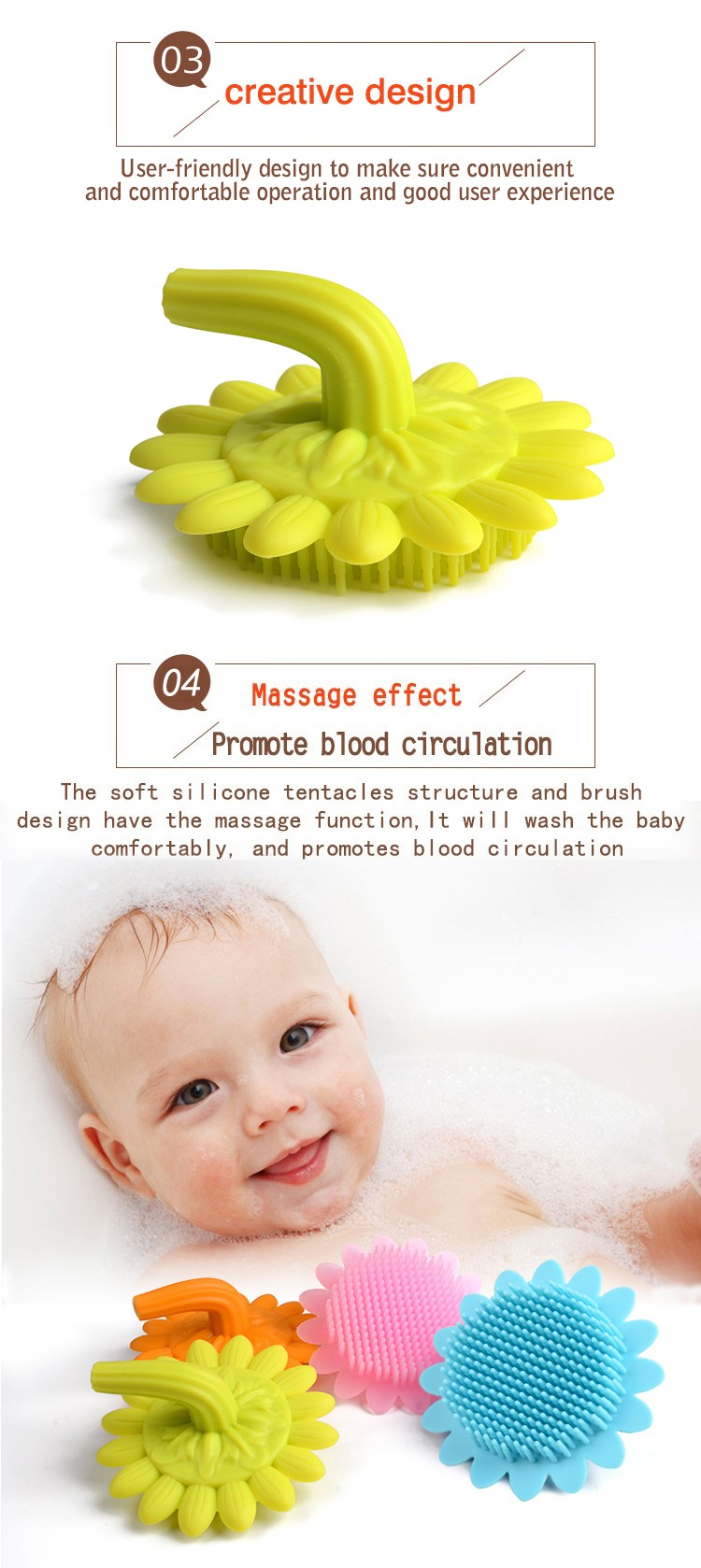 Wholesale silicone bath brush with sunflower soft baby hair brush