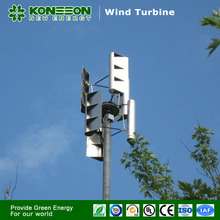 Best sale 12/24V voltage 200w vertical wind turbine with Rohs