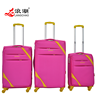 China Suppliers Nylon Suitcases Luggage Decent Travel Luggage trolley kids rolling luggage