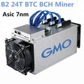 Chips 7nm 24T GMO B2 Bitcoin mining machine