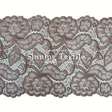 Low MOQ Nylon Spandex Gathered Lace Trim For Lingerie