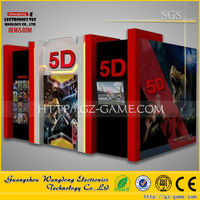 Inflatable cabin for 5d/6d/7d cinema in amusement park Avatar