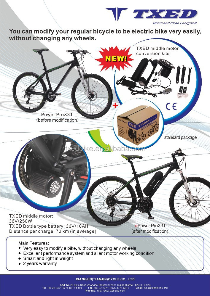Middle motor electric bicycle conversion kit
